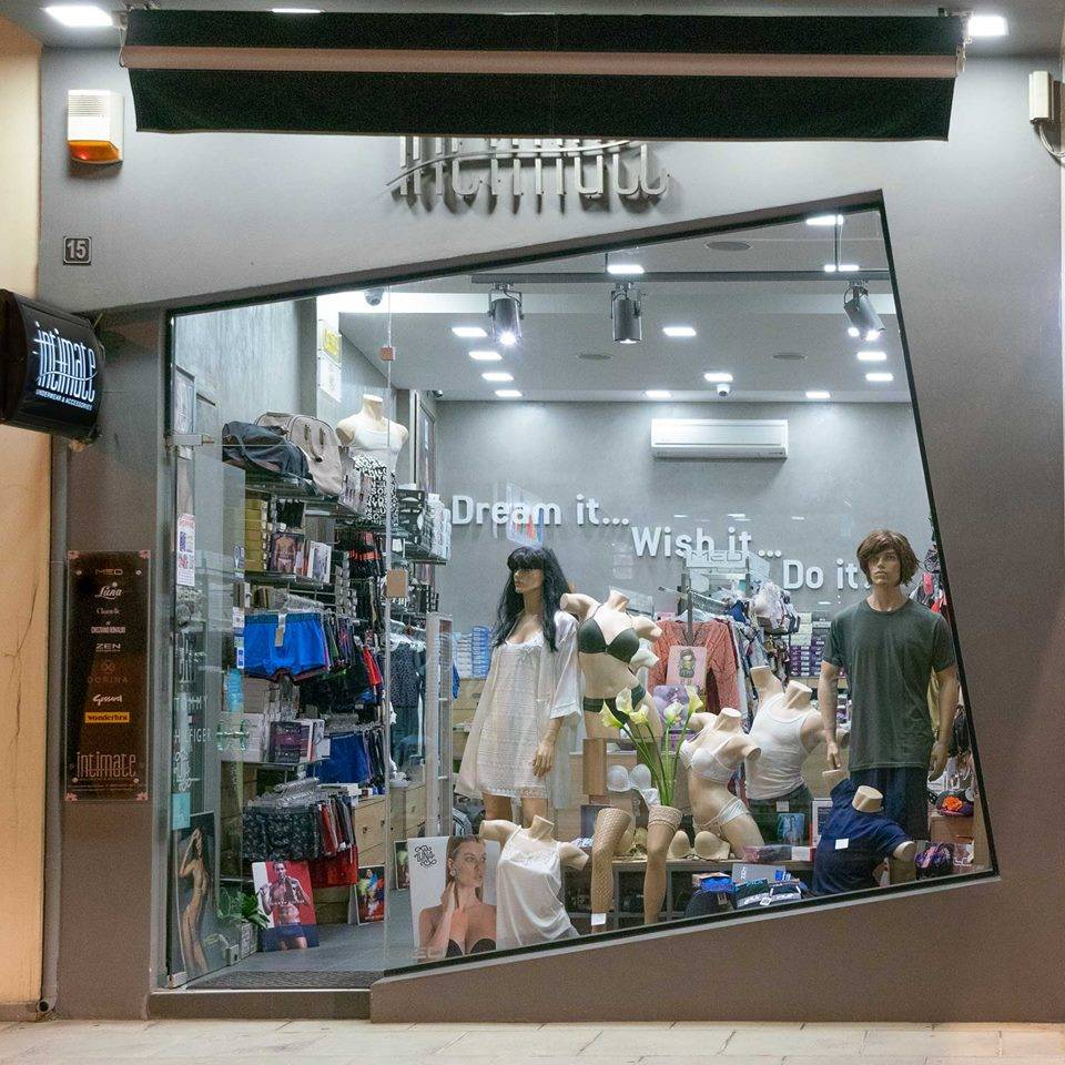 intimate store chania